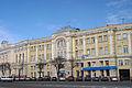 Kharkiv Konstytucii 26 Torgovy bank SAM 9006 63-101-2119.JPG