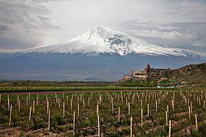 Ararat Plain - Image: Khor Virap
