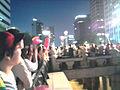 Kim Jho Kwang-soo's public wedding 3.jpg