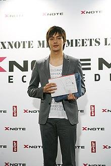 Kim hyun joong dating game