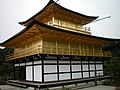Kinkaku-ji - panoramio (5).jpg