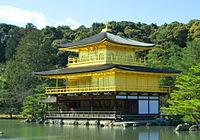 ביתן הזהב בקיוטו