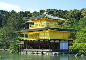 Ashikaga Yoshimitsu - Kinkakuji Temple, the Golden Pavilion at Kinkaku-ji, originated as the villa of Ashikaga Yoshimitsu.
