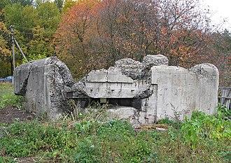 Kiev Fortified Region - Image: Kiur dot 133