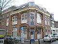 Kleine-Singel hoek-Blauwkapelseweg Gildstraat Utrecht Nederland.JPG