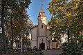 Kościół par. p.w. Najświętszego Serca Pana Jezusa, tzw. kolejowy, Sosnowiec.jpg