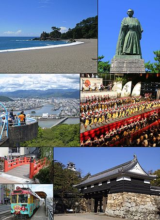 Kōchi, Kōchi - From top left: Katsurahama, Statue of Sakamoto Ryoma, View of Kōchi from Mt. Godai, Yosakoi Festival, Harimayabashi, Tosa Electric Railway, Kōchi Castle