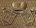 Kodań, Kalumny-Pahonia. Кодань, Калюмны-Пагоня (V. Griaznov, 1885).jpg