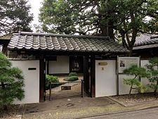 Kodaira Hirakushi Denchu Art Museum front.jpg
