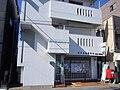 Kokubunji Izumi Post office.jpg