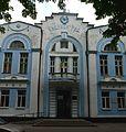 Konotop Budynok Rad 01 Myru 8 (YDS 4458).JPG