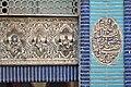 Koocheh Haft Tan Mansion Artwork 02.jpg