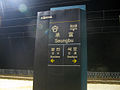 Korail Yeongdong Line Seungbu Station Panel.JPG
