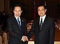 Korea-China Summit. September 24, 2009 (4345820600).jpg