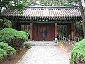 Korea-Gyeongju-Heungmumun gate to Tomb of General Kim Yusin-01.jpg