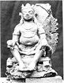 Kubera, Bronze, from Nalanda, Bihar, dating from 10th century A.D.jpg