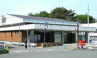 Kuromatsu Station (Miyagi) Metro station in Sendai, Japan