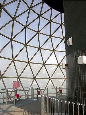 Kuwait Towers - Image: Kuwaitobservation