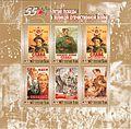 Kvartblok 55 years of Victory, Russia, 2000.jpg