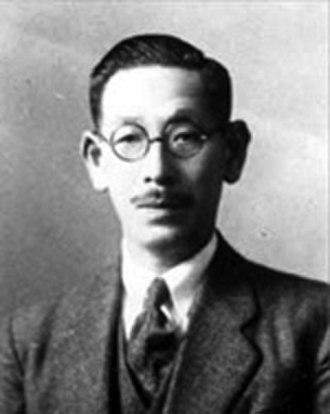Kyōsuke Kindaichi - Image: Kyosuke Kindaichi blownup