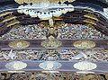 Kyoto Gosho Portail du Palais impérial.jpg