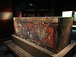 Lacquer Coffin Unearthed from the 2nd-century-BC Han Tomb No.1 at Mawangdui 2011-07.JPG