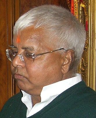 Lalu Prasad Yadav - Image: Lalu P. Yadav