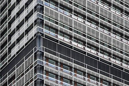 Langer Eugen, Bonn - detail of facade