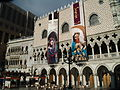 Las Vegas Venetian 13.JPG