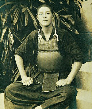Kendo - Lee Teng-hui, later President of Taiwan, wearing kendo protector as a junior high school student in Taiwan under Japanese rule.