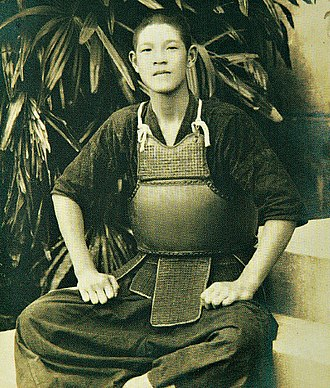 Kendo - Lee Teng-hui, later President of Taiwan, wearing kendo protector as a junior high school student in Taiwan under Japanese rule