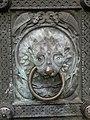 Left Door, ST Petri Dom 16.JPG