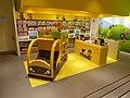 Lego Store Copenhagen 03.jpg