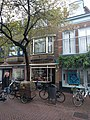 Leiden - Morsstraat 40.jpg