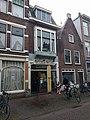 Leiden - Morsstraat 46 v2.jpg