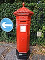 Letterbox At West End Of The Crescent Garden.jpg