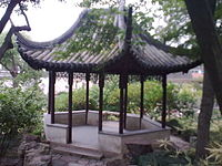 Lingering garden pavilion of happiness.jpg
