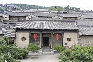 Lingshi County - Image: Lingshi Jingsheng Wangjia Dayuan 2013.08.24 14 07 12