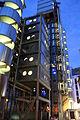 Lloyd's building at night IMG 1345.JPG