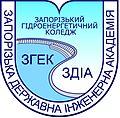 Logo ZGEK ZGIA.jpg