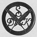 Logo of Syndykat Dziennikarzy Krakowskich.jpg