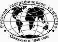 Logo of the Russian Geographical Society.jpg