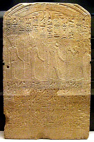 Satis (goddess) - A stela including the Elephantine Triad (Dynasty XVIII).