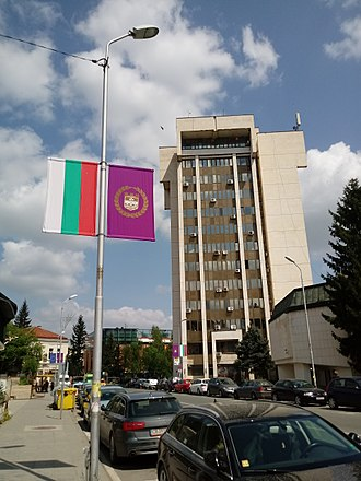 Lovech Province - Building of Lovech Province administration
