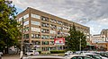 Luch shoe factory (Minsk).jpg