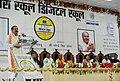 M. Venkaiah Naidu addressing the gathering after launching 100 Digital Classrooms in 75 Rural Government Schools in Gwalior district under 'Mera School Digital School' programme by Muskaan Foundation, in Gwalior.JPG