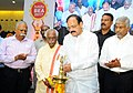 M. Venkaiah Naidu lighting the lamp at the HMTV and Hans India Business Excellence Awards 2017 function, in Hyderabad.jpg