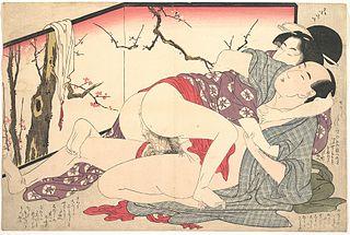 Hokusai, Negai no itoguchi(Plate No. 1)