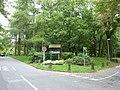 MG-Odenkirchen. Am Pixbusch - geo.hlipp.de - 13889.jpg