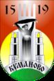 MMCA Kumanovo.png